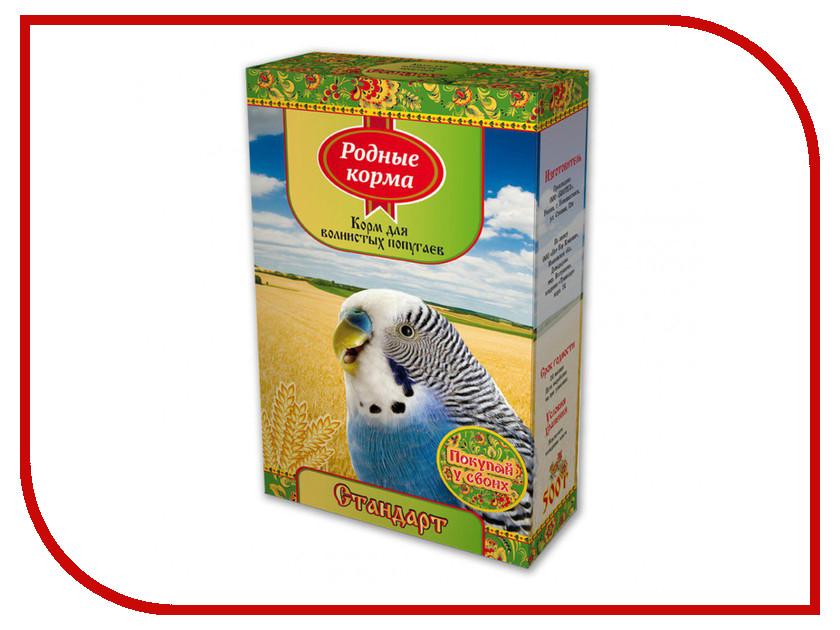 Корм Родные Корма Стандарт 500г для волнистых попугаев 60855