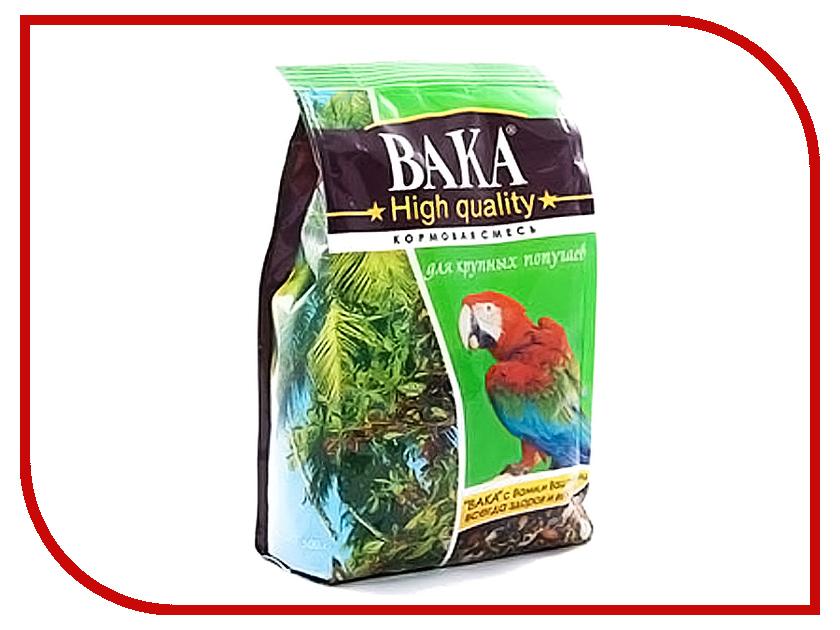 Корм Вака High Quality 500г для крупных попугаев 17970<br>