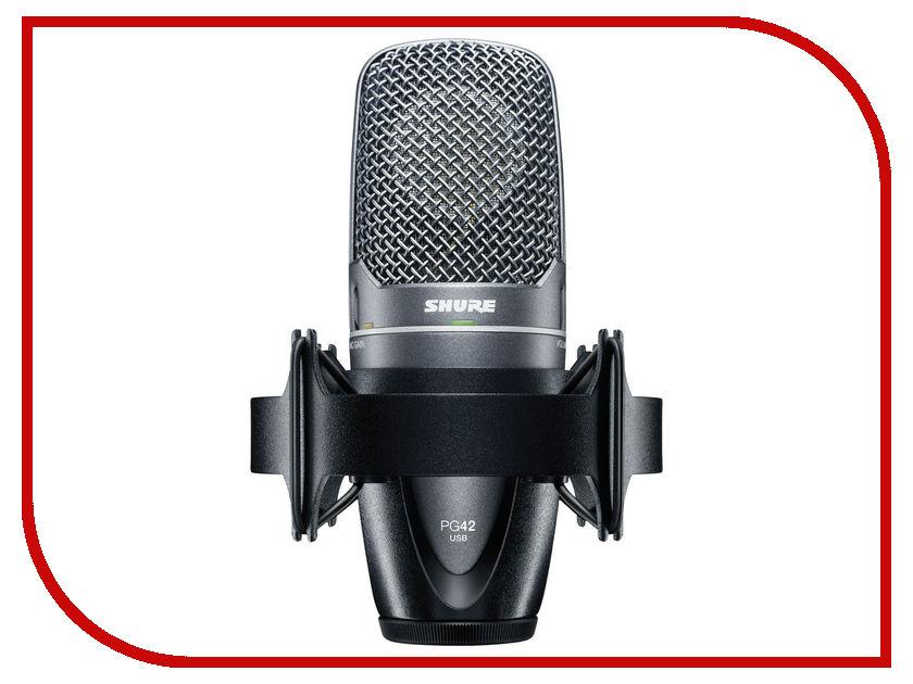 Микрофон SHURE PG42USB<br>