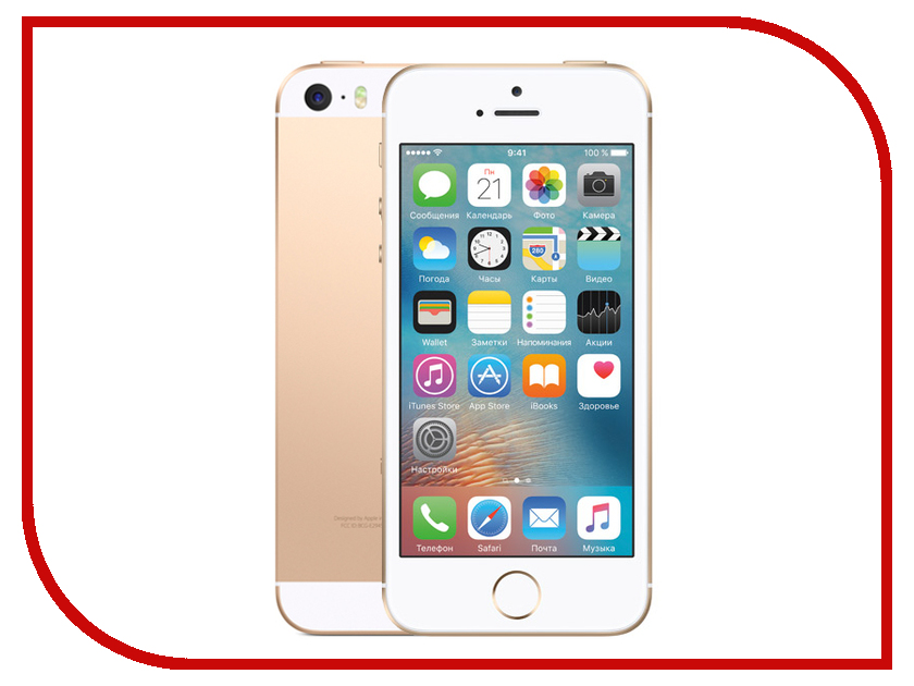 Сотовый телефон APPLE iPhone SE - 16Gb Gold MLXM2RU/A<br>