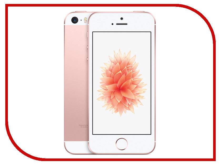 Сотовый телефон APPLE iPhone SE - 64Gb Rose Gold MLXQ2RU/A<br>