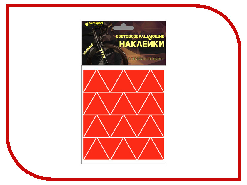 Светоотражатель Cova Sport Треугольник набор наклеек Red 100x85mm 333-194