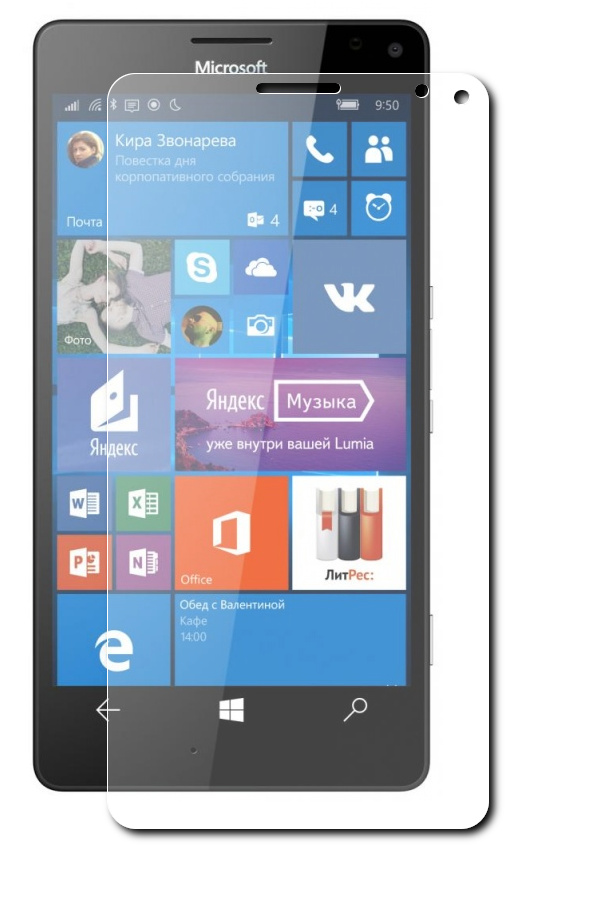 Аксессуар Защитное стекло Microsoft Lumia 950 XL Ainy 0.33mm<br>