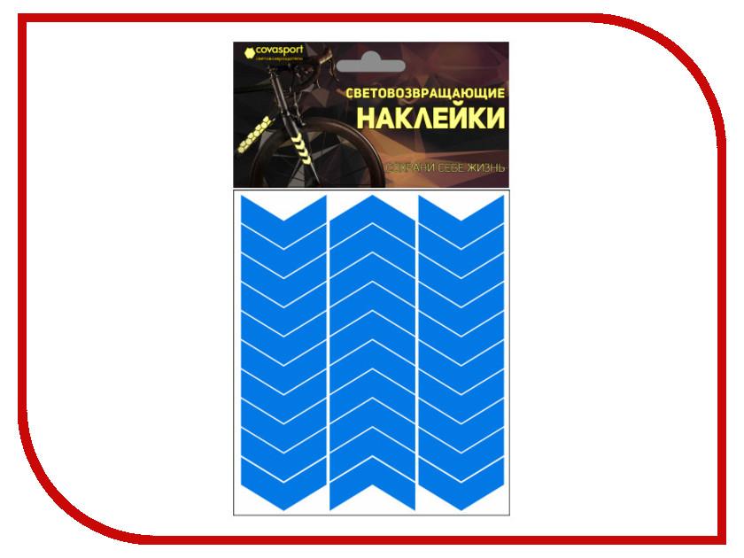 Светоотражатель Cova Sport Стрела набор наклеек Blue 100x85mm 333-190