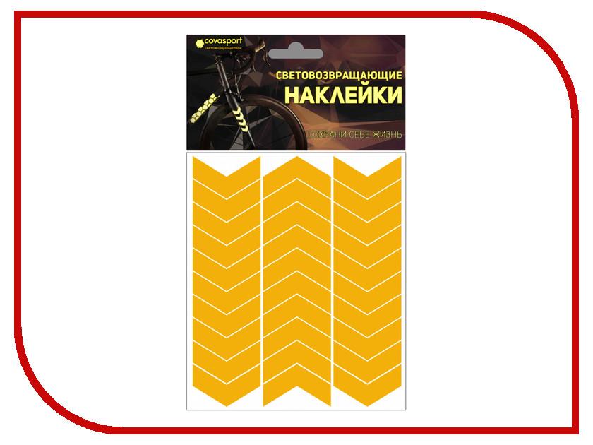 Светоотражатель Cova Sport Стрела набор наклеек Yellow 100x85mm 333-187