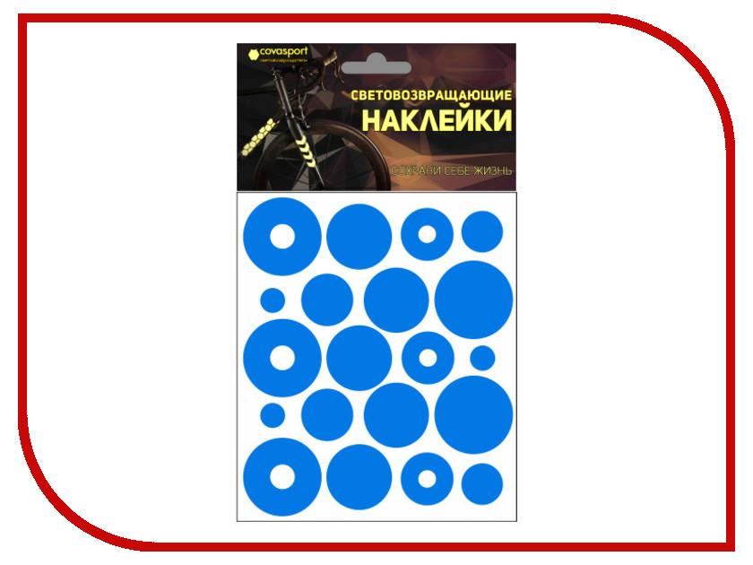 Светоотражатель Cova Sport Круг набор наклеек Blue 100x85mm 333-185