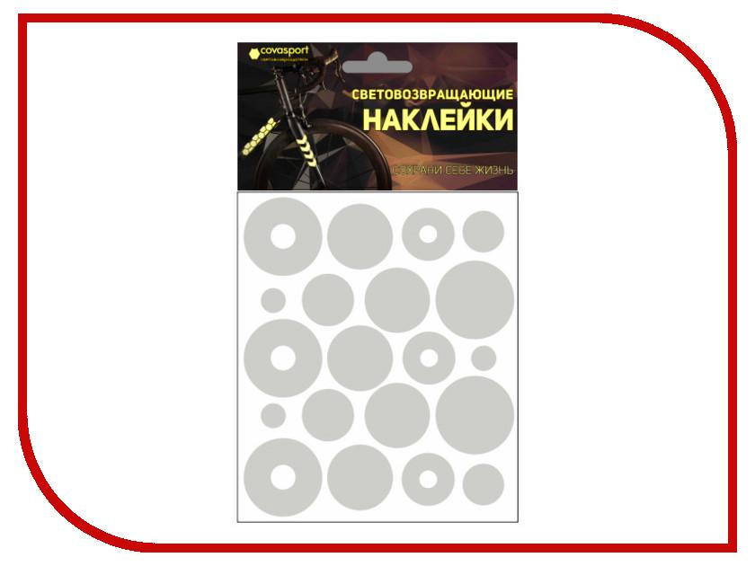 Светоотражатель Cova Sport Круг набор наклеек Metallic 100x85mm 333-159