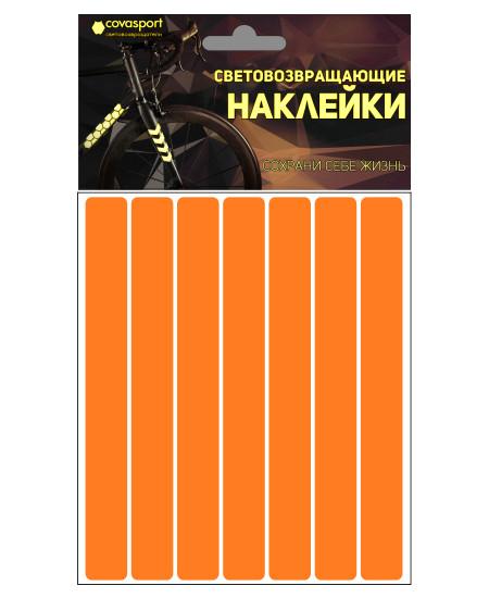 Светоотражатель Cova Sport Полоса набор наклеек Orange 100x85mm 333-178
