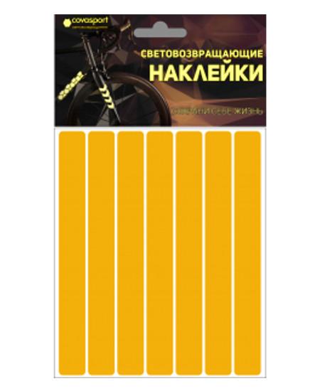 Светоотражатель Cova Sport Полоса набор наклеек Yellow 100x85mm 333-177