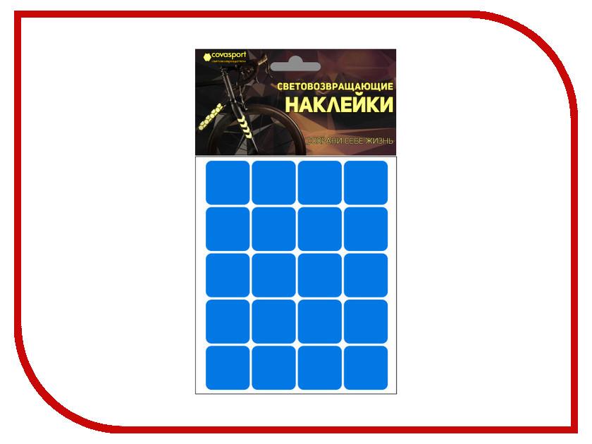Светоотражатель Cova Sport Квадрат набор наклеек Blue 100x85mm 333-170
