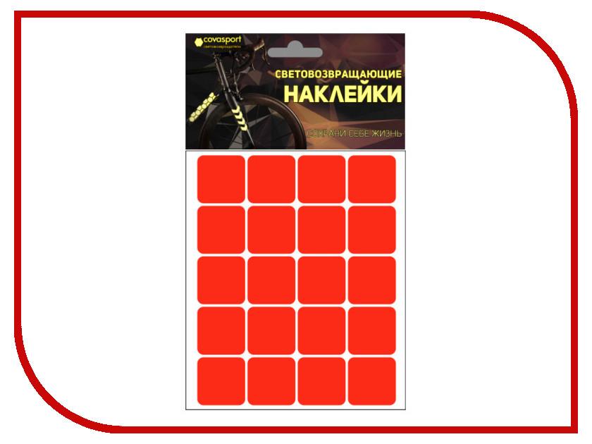 Светоотражатель Cova Sport Квадрат набор наклеек Red 100x85mm 333-169