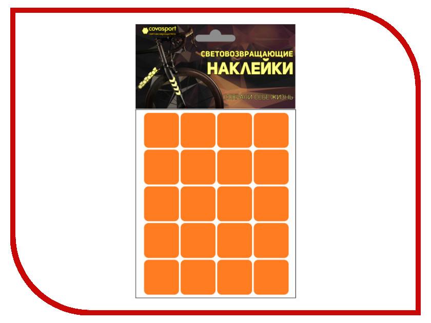 Светоотражатель Cova Sport Квадрат набор наклеек Orange 100x85mm 333-168