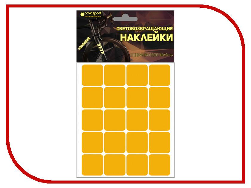 Светоотражатель Cova Sport Квадрат набор наклеек Yellow 100x85mm 333-167
