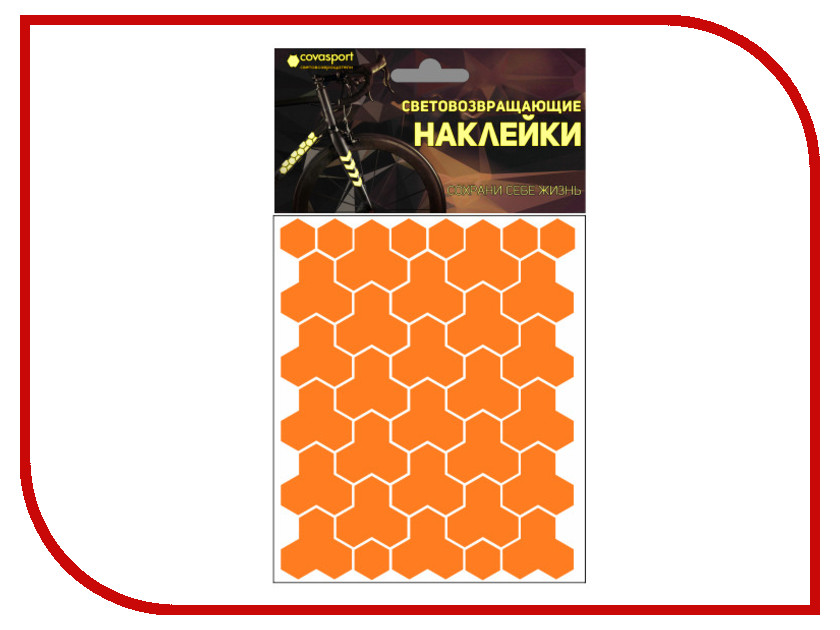 Светоотражатель Cova Sport Кристалл набор наклеек Orange 100x85mm 333-163<br>