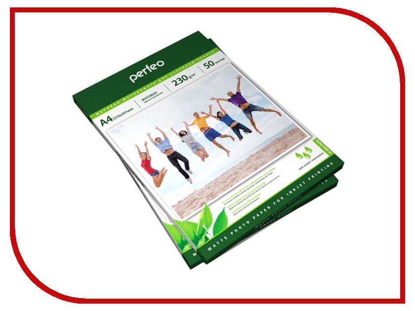 Фотобумага Perfeo PF-MTA4-230/50 A4 230g/m2 матовая 50 листов бумага maestro color pale a4 80g m2 100л blue mb30 102474