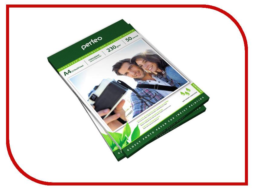 Фотобумага Perfeo PF-GLA4-230/50 A4 230g/m2 глянцевая 50 листов