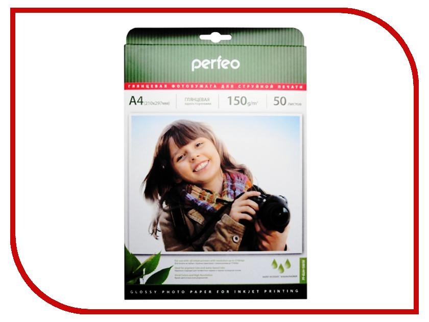 Фотобумага Perfeo PF-GLA4-150/50 A4 150g/m2 глянцевая 50 листов