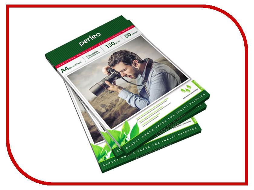 Фотобумага Perfeo PF-GLA4-130/50 A4 130g/m2 глянцевая 50 листов<br>