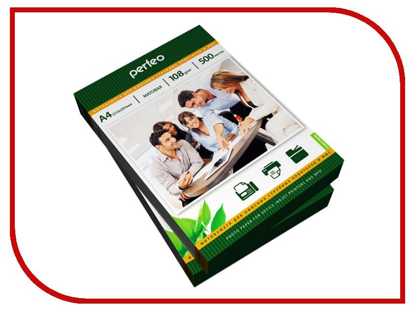 Фотобумага Perfeo PF-MTA4-108/500 A4 108g/m2 матовая 500 листов<br>