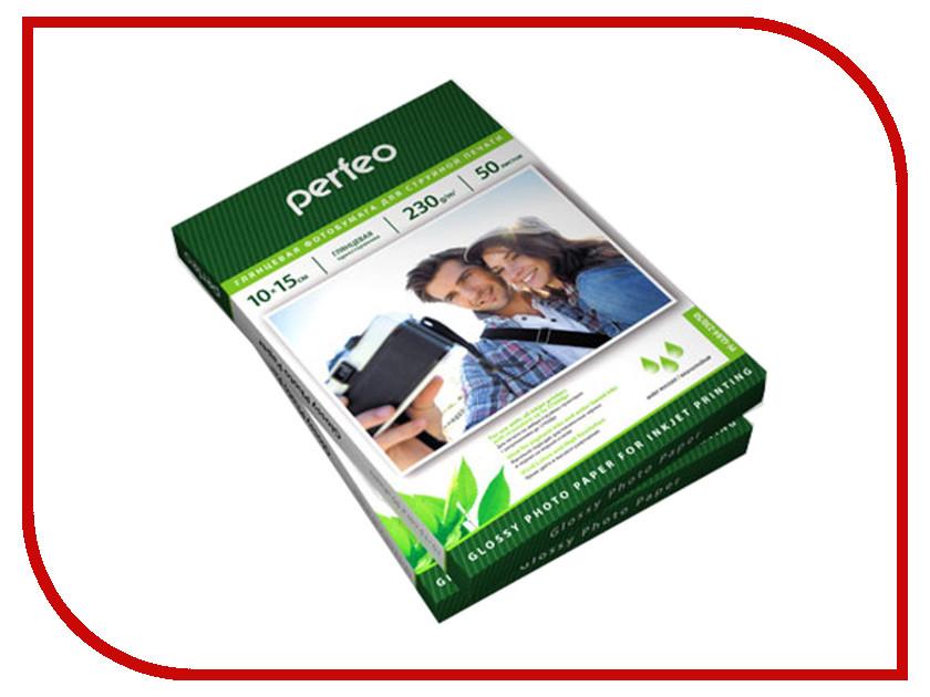 Фотобумага Perfeo PF-GLR4-230/50 10x15 230g/m2 глянцевая 50 листов