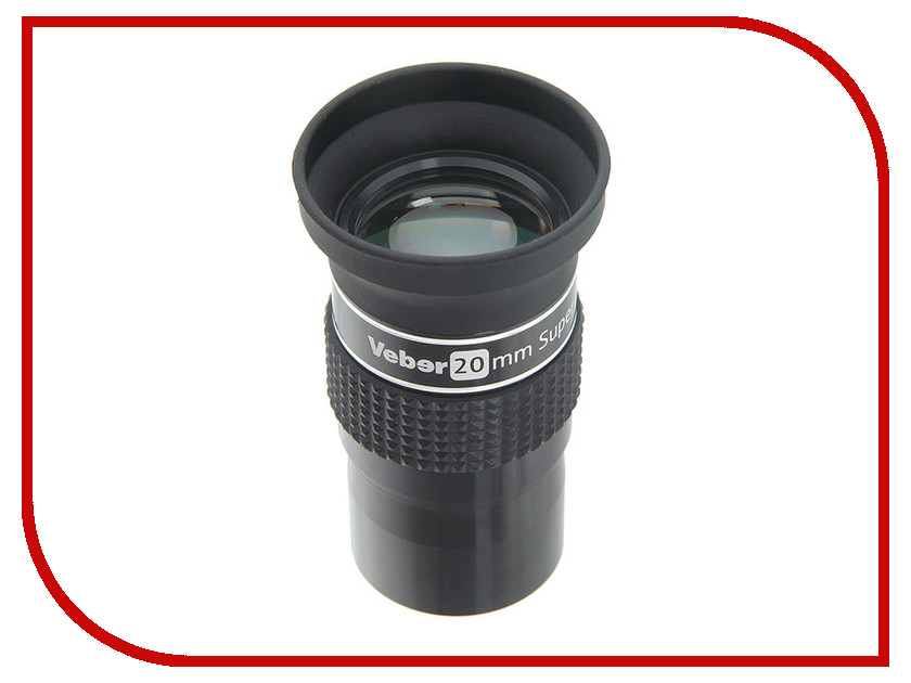 Окуляр Veber SWA Erfle 20mm 23067<br>