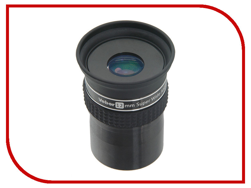 Окуляр Veber SWA Erfle 12mm 23065