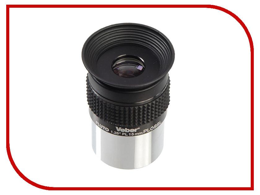 Veber Pluto PL 15mm 23208