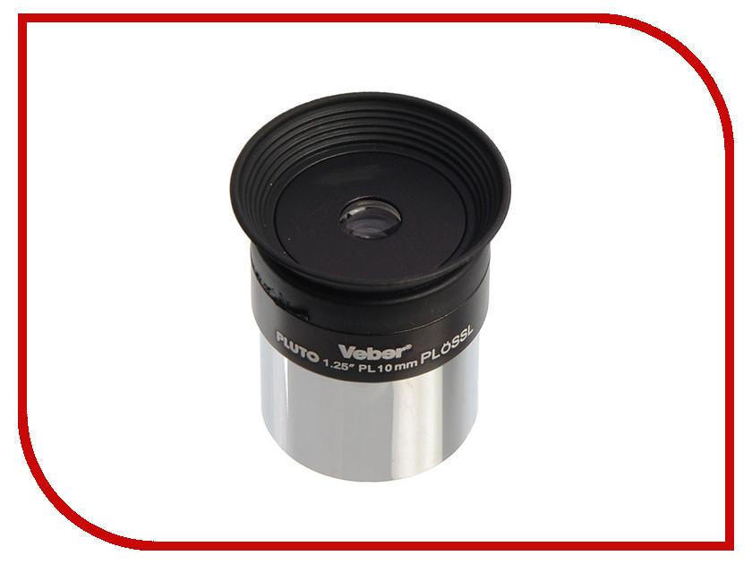 Veber Pluto PL 10mm 23212