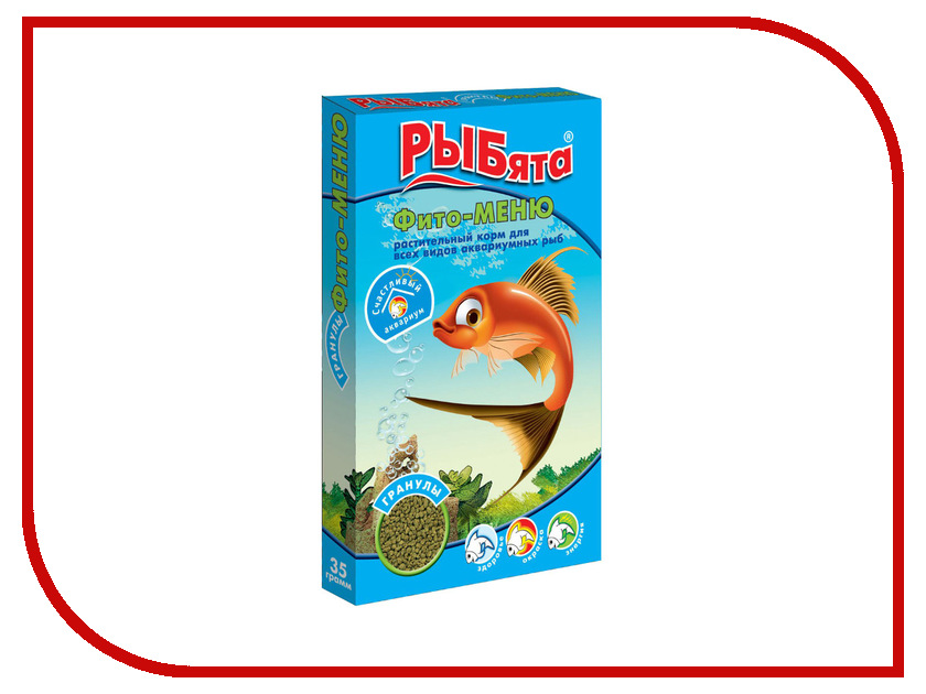 ЗООМИР РЫБята Фито-МЕНЮ для всех видов аквариумных рыб 09310