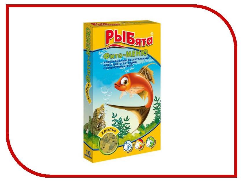 ЗООМИР РЫБята Фито-МЕНЮ для всех видов аквариумных рыб 19858