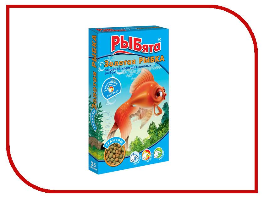 ЗООМИР РЫБята Золотая Рыбка для золотых рыбок 09311