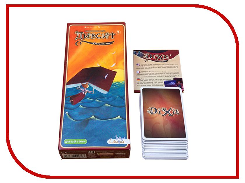 настольные игры Диксит 2  Настольная игра Asmodee Диксит 2