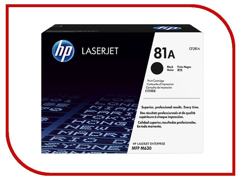 Картридж HP 81A CF281A Black для LaserJet Enterprise M630dn/M630f/M630h/Flow M630z принтер hewlett packard hp color laserjet cp5225 a3 ce710a