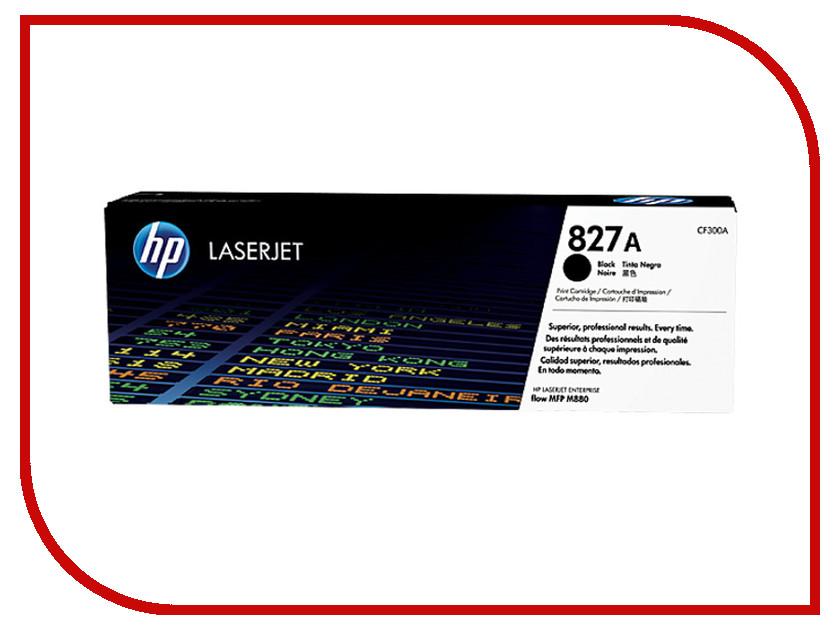 Картридж HP 827A CF300A Black hewlett packard hp лазерный мфу печать копирование сканирование