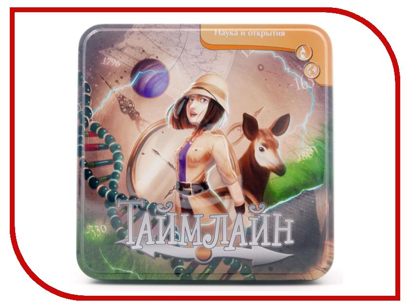Настольная игра Asmodee Таймлайн Наука и открытия настольная игра asmodee доббль