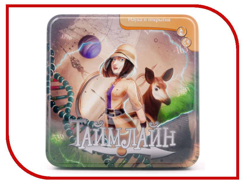 Настольная игра Asmodee Таймлайн Наука и открытия<br>