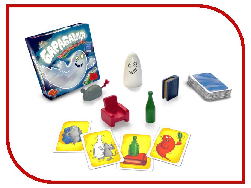 Настольная игра Zoch Verlag Барабашка<br>
