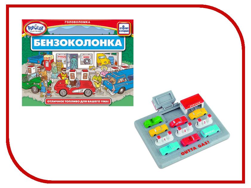 Настольная игра Popular Playthings Бензоколонка<br>