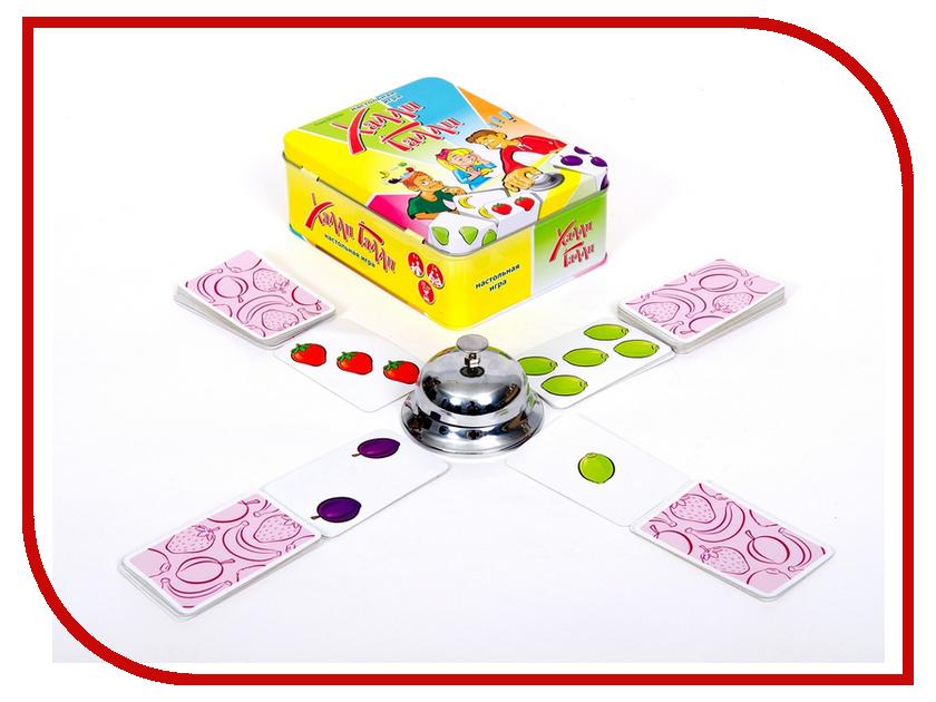 Настольная игра Amigo Spiel Халли Галли чего ищу