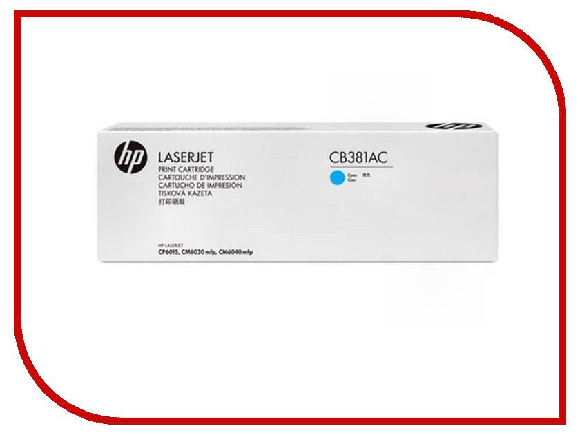 Картридж HP 381A Cyan для CP6015DN/CP6015N/CP6015XH CB381AC<br>