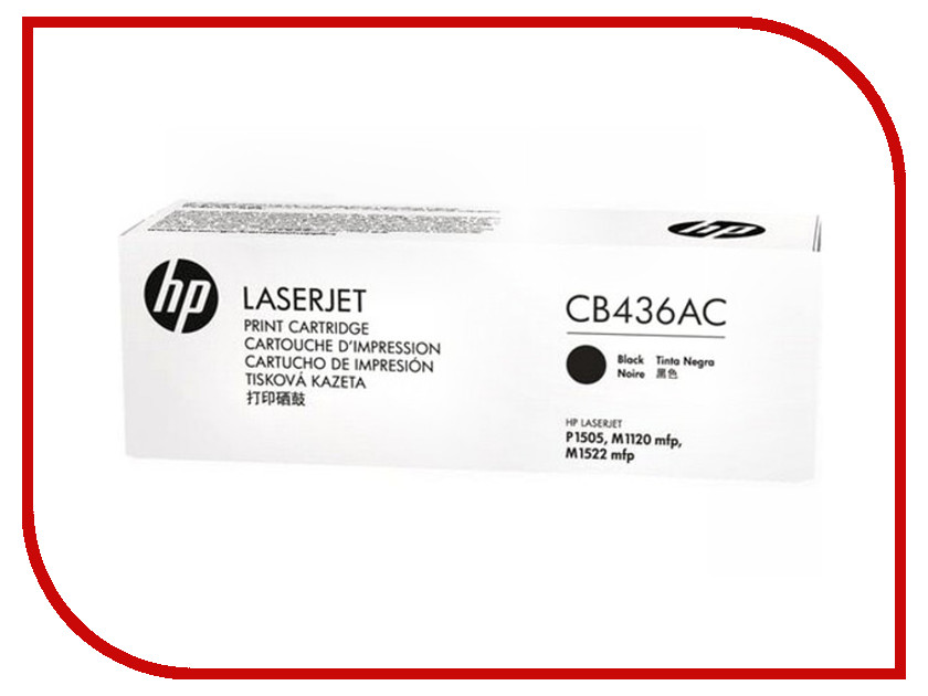 Картридж HP 36A Black для НР LJ P1505/M1522/M1120 CB436AC