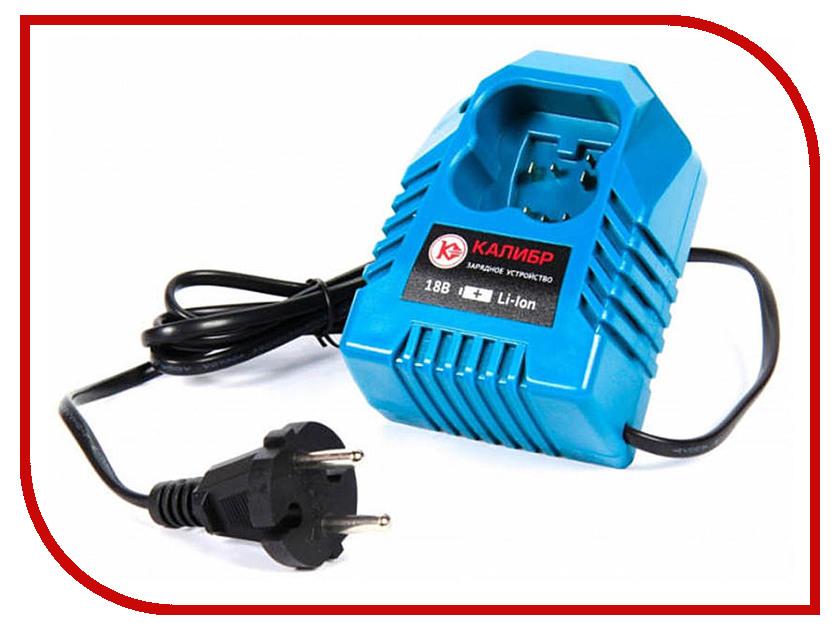 Аксессуар Зарядное устройство Калибр 18V 1.5Ah для ДА-18/2+Н550<br>
