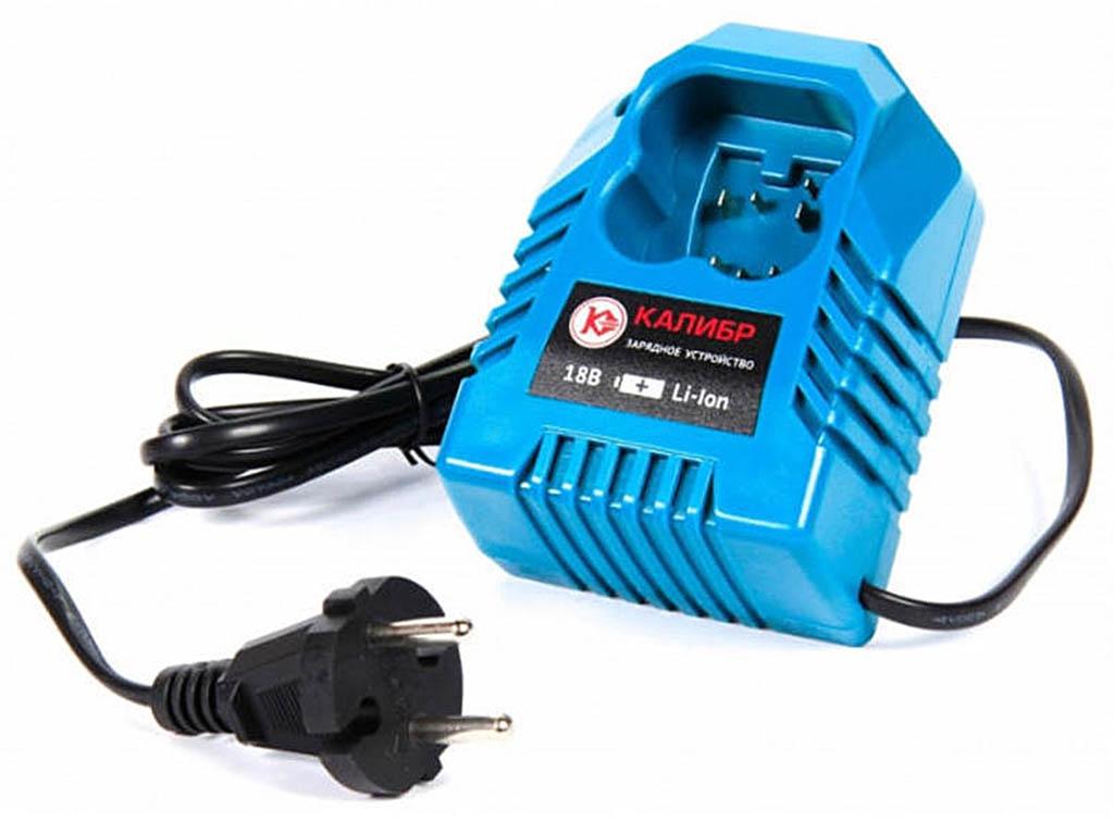 Зарядное устройство Калибр 18V 1.5Ah для ДА-18/2+Н550