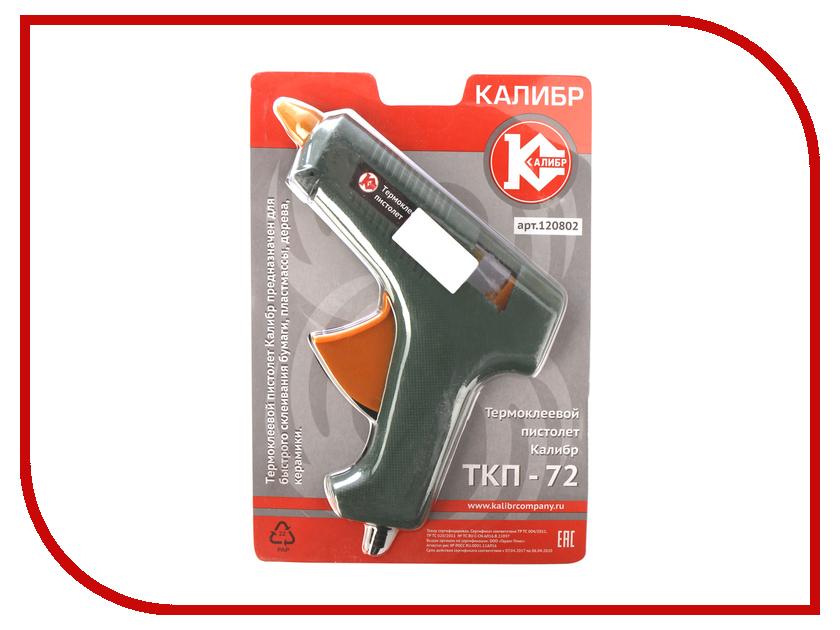 Термоклеевой пистолет Калибр ТКП-72