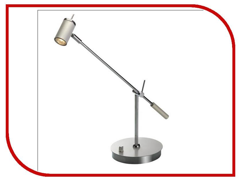 Лампа MarkSlojd Lomma 104158