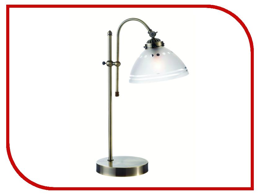 лампа-markslojd-stavanger-102416