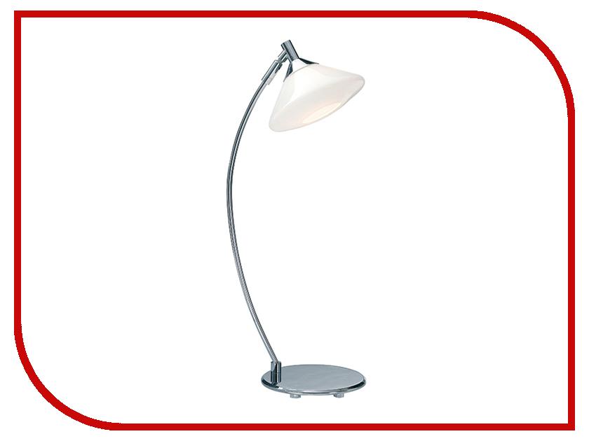 Лампа MarkSlojd Ambro 412844-503312<br>