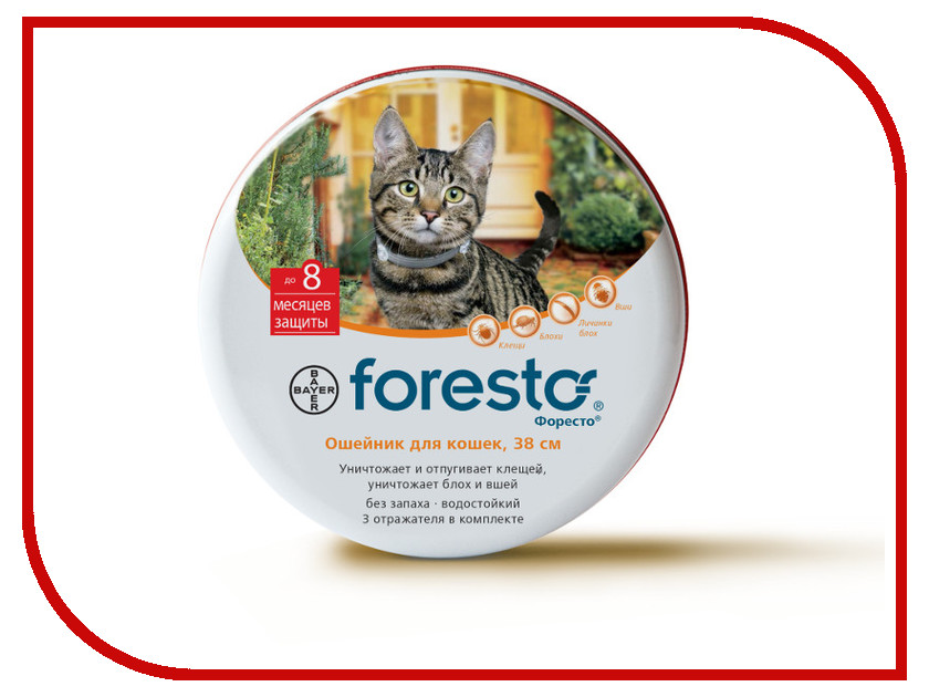 Ошейник Foresto для кошек 38см 10.18 61477