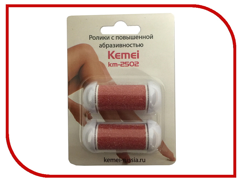 Электрическая пилка Kemei KM-2502 - сменные роликовые насадки повышенная абразивность