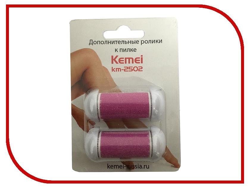 Электрическая пилка Kemei KM-2502 - сменные роликовые насадки стандартная абразивность